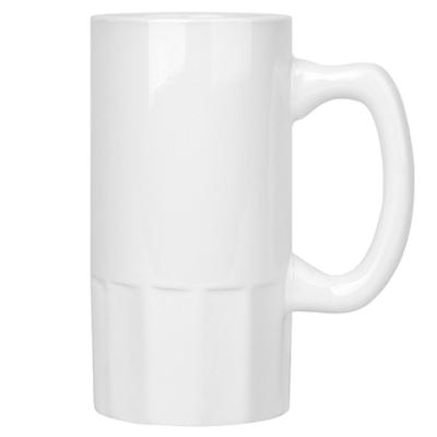 Пивная кружка (белая) Logo