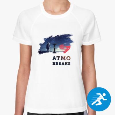 Женская спортивная футболка I love atmo breaks