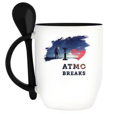 Кружка с ложкой I love atmo breaks