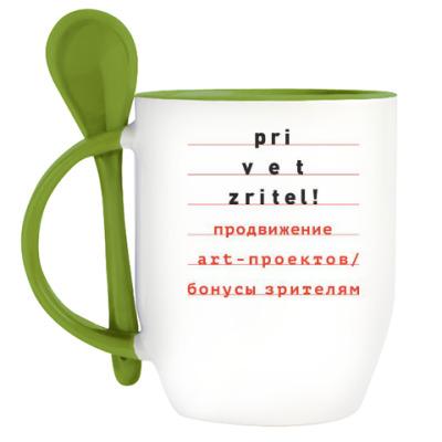 Кружка с ложкой Кружка с ложкой, зеленая