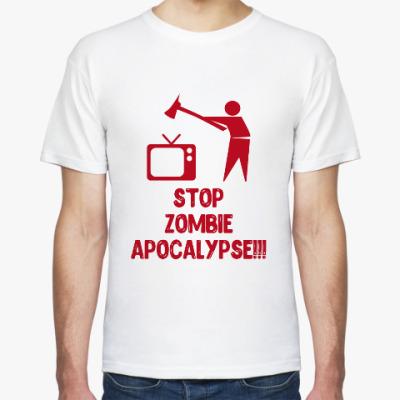 Футболка Стоп Зомби Апокалипсис
