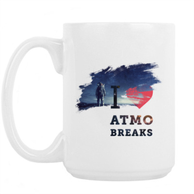 Кружка I love atmo breaks
