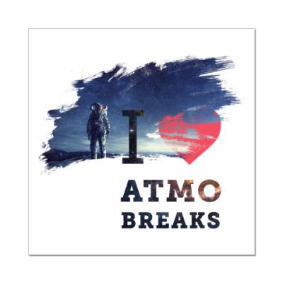 Наклейка (стикер) I love atmo breaks