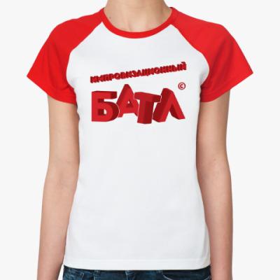 Женская футболка реглан Женская футболка реглан, бел/красн