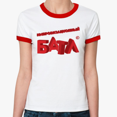 Женская футболка Ringer-T Футболка Ringer-T женская, бел/красн