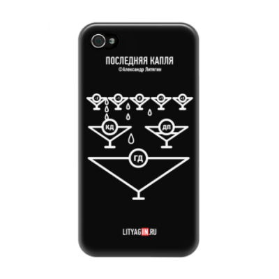 Чехол для iPhone 4/4s Чехол для iPhone 4/4s (3D)