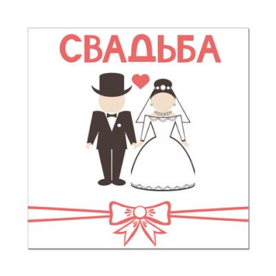 Свадьба на printdirect.ru