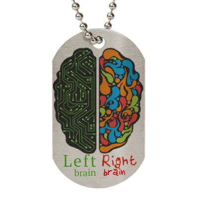 Жетон dog-tag Left brain & Right brain