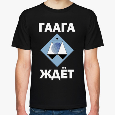 Гаага Ждёт на printdirect.ru