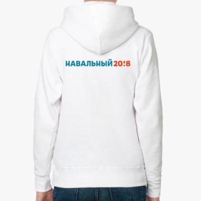 Женская толстовка худи Навальный 2018